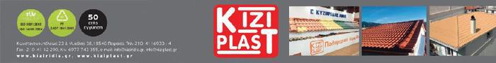 kiziplast